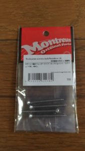 Montreux screws
